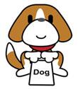 犬の幼稚園カウンセリング