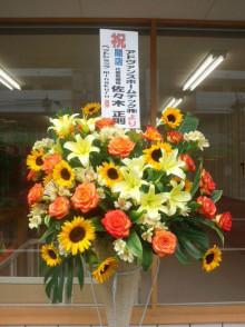 『minakuru』ミナクルブログ